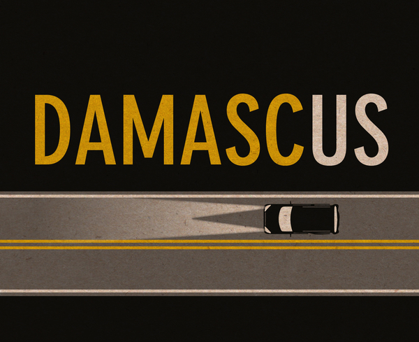 Image Damascus